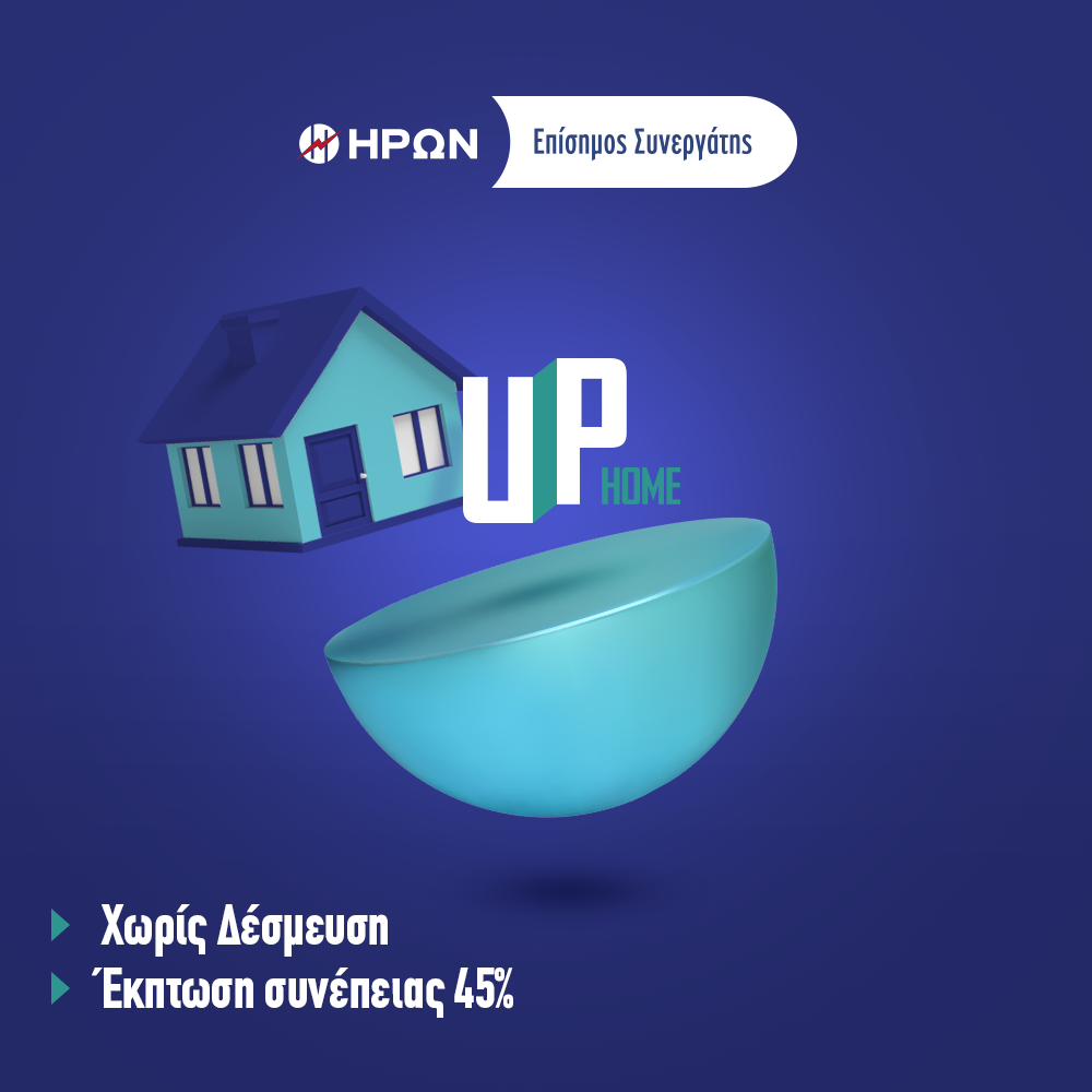 Up1 Home